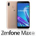 ZB555KL-GD32S3 エイスース ASUS ZenFone Max (M1) サンライトゴールド [5.5インチ/メモリ 3GB/ストレージ 32GB]