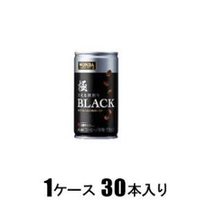 ワンダ 極 ブラック冴える深煎り 185g(1ケース30本入) アサヒ飲料 ワンダキワミBフカイリ185GX30