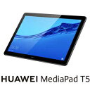 AGS2-W09 HUAWEI(ファーウェイ) HUAWEI MediaPad T5 10 (Wi-Fiモデル) [10.1インチ/メモリ 2GB/ストレージ 16GB]・・・