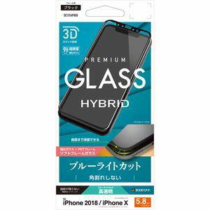 iPhoneX・Xs 保護フィルム・ガラス