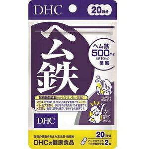 DHC DHC(ディーエイチシー) ヘム鉄 20日分 40粒 サプリメント