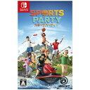 【Nintendo Switch】スポーツパーティー ユービーアイソフト [HAC-P-AFVXA NSW スポーツパーティー]