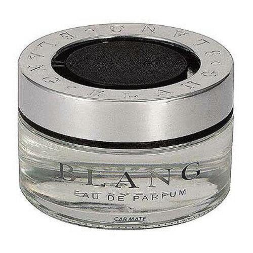FR915 カーメイト ブラング ライトスカッシュ 置きタイプ 消臭芳香剤 LIGHT SQUASH