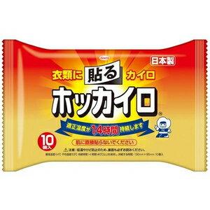 興和 ホッカイロ 貼る レギュラー 10個 白元 [6902]