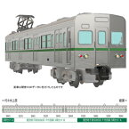 [鉄道模型]トミーテック (N) 鉄道コレクション 営団地下鉄5000系 千代田線・非冷房車 5両セットB