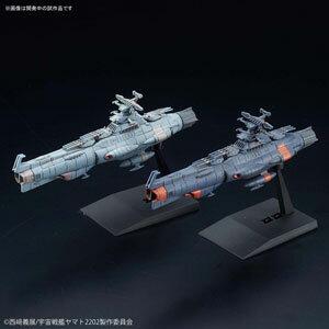 メカコレクション地球連邦主力戦艦ドレッドノート級セット1(宇宙戦艦ヤマト2202愛の戦士たち)プラモデルバンダイ