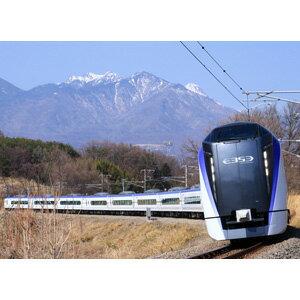 鉄道模型, 電車  (N) 10-1522 E353 4