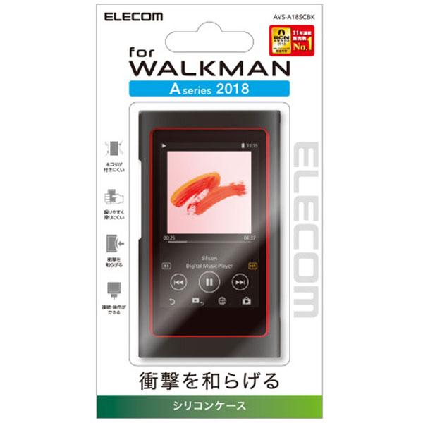 デジタルオーディオプレーヤー用アクセサリー, デジタルオーディオプレーヤーケース AVS-A18SCBK A50 () ELECOM