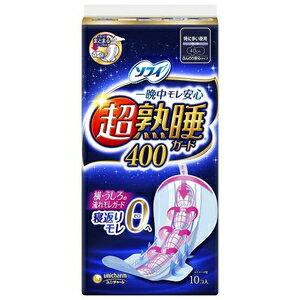 ナプキン, 夜用  40010 -400