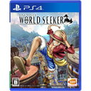 【PS4】ONE PIECE WORLD SEEKER バンダイナムコエンターテインメント [PLJS-36048 PS4 ONE PIECE WORLD SEEKER]