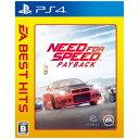 【PS4】EA BEST HITS ニード・フォー・スピード ペイバック エレク