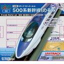 [鉄道模型]カトー (Nゲージ) 10-003 スターターセット 500系新幹線のぞみ - Joshin web 家電とPCの大型専門店