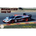 1/24 リアルスポーツカーシリーズ No.95 EX-1 マクラーレン F1 GTR ロングテール 1997 FIA GT選手権 #1 DX【RS-95EX-1】 フジミ