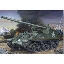 1/76 M40 G.M.C【03280】 ドイツレベル