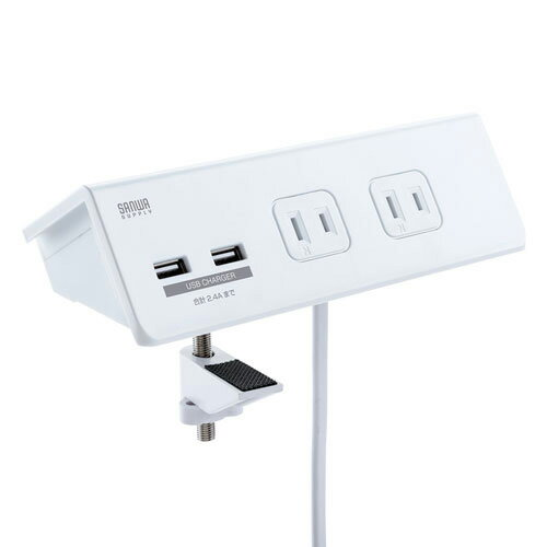 サンワサプライ『USB充電ポート付き便利タップ(クランプ固定式)TAP-B105U-3W』