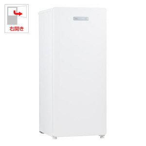 (標準設置料込)JF-NUF138B-W ハイアール 138L 冷凍庫(フリーザー)ホワイト 【フリーザー】Haier