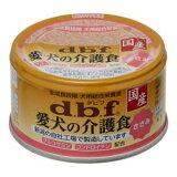 愛犬の介護食 ささみ 85g デビフペット アイケンノカイゴシヨクササミ85G