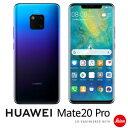 MATE20PRO/TWILIGHT HUAWEI HUAWEI Mate 20 Pro トワイライト 6.39インチ SIMフリースマートフォン