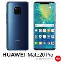 6901443268269 - 【最新情報】HUAWEIが折りたたみスマートフォン『Mate X』を発表 値段は約29万円 置いて行かれる日本