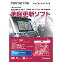 CNDV-R31100H パイオニア HDD楽ナビマップ Type III Vol.11・DVD-ROM更新版 carrozzeria(カロッツェリア)