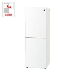 (標準設置料込)SJ-PD28E-W シャープ 280L 2ドア冷蔵庫(ホワイト系)【右開き】 SHARP プラズマクラスター冷蔵庫