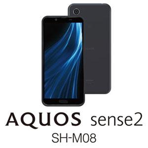 SH-M08-B シャープ AQUOS sense2 SH-M08 ニュアンスブラック 5.5インチ SIMフリースマートフォン...