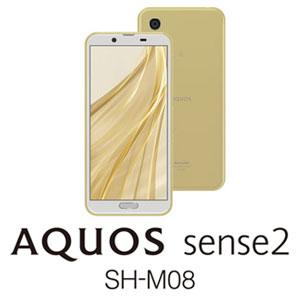 SH-M08-Y シャープ AQUOS sense2 SH-M08 アッシュイエロー 5.5インチ SIMフリースマートフォン[...