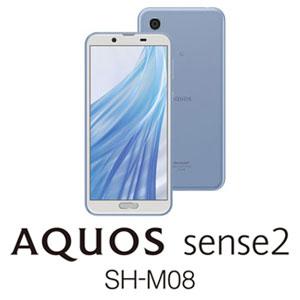 SH-M08-A シャープ AQUOS sense2 SH-M08 アーバンブルー 5.5インチ SIMフリースマートフォン[メ...