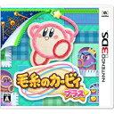 【3DS】毛糸のカービィ プラス 任天堂 [CTR-P-BE...