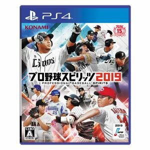【PS4】プロ野球スピリッツ2019 コナミデジタルエンタテインメント [VF028-J1 PS4 プロヤキュウスピリッツ2019]