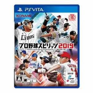 【PS Vita】プロ野球スピリッツ2019 コナミデジタルエンタテインメント [VN019-J1 PSV プロヤキュウスピリッツ2019]