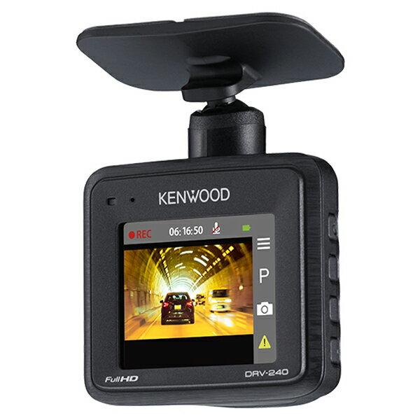 KENWOOD(JVCケンウッド)『DRV-240』