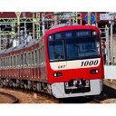 [鉄道模型]グリーンマックス (Nゲージ) 30789 京急新1000形(16次車・1177編成)8両編成セット(動力付き)
