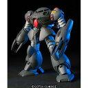 【再生産】1/144 HGUC MSM-07E ズゴックE(機動戦士ガンダム0080 ポケットの中の戦争) バンダイ