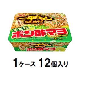 明星 一平ちゃん夜店の焼そば すだちポン酢マヨ醤油味 127g(1ケース12個入)  明星食品 イツペイヤキソバスダチポンケ-ス