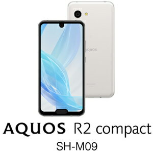 SH-M09-W シャープ AQUOS R2 compact SH-M09(ディープホワイト) 5.2インチ SIMフリースマート...