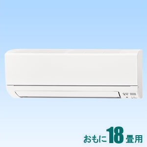 エアコン, ルームエアコン MSZ-GE5619S-W (18000) 18 (15231518) GE 200V MSZGE5619SW