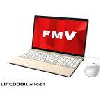FMVA45D1G 富士通 15.6型ノートパソコン FMV LIFEBOOK AH45/D1 シャンパンゴールド (Core i3/メモリ 4GB/HDD 1TB/Office H&B 2019)