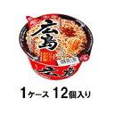 旅麺 広島 汁なし担担麺 71g(1ケース12個入) サッポロ一番 タビメンヒロシマシルナシタンタンケ-ス