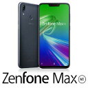 ZB633KL-BK32S4 ASUS(エイスース) ASUS ZenFone Max (M2) ミッドナイトブラック 6.3インチ SIMフリースマートフォン[マルチキャリア対応:docomo/au/Y!mobile VoLTE]