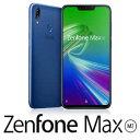 ZB633KL-BL32S4 ASUS(エイスース) ASUS ZenFone Max (M2) スペースブルー 6.3インチ SIMフリースマートフォン[マルチキャリア対応:docomo/au/Y!mobile VoLTE]