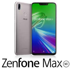ZB633KL-SL32S4 エイスース ASUS ZenFone Max (M2) メテオシルバー 6.3インチ SIMフリースマート...