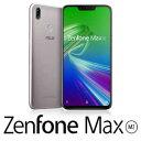 ZB633KL-SL32S4 ASUS(エイスース) ASUS ZenFone Max (M2) メテオシルバー 6.3インチ SIMフリースマートフォン[マルチキャリア対応:docomo/au/Y!mobile VoLTE]