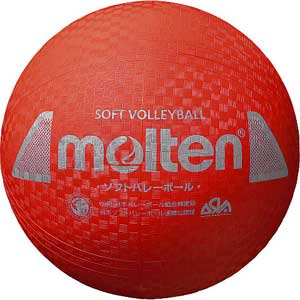 ソフトバレーボール 検定球 レッド 1球 MT S3Y1200R モルテン