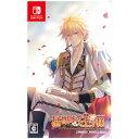 【Switch】猛獣使いと王子様 〜Flower & Snow〜 for Nintendo Switch 通常版 アイディアファクトリー [HAC-P-ARYYA NSW モウジュウツカイトオウジサ