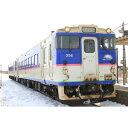 [鉄道模型]トミックス (Nゲージ) 98065 JR キハ40 350形ディーゼルカー(日高線)セット(2両) - Joshin web 家電とPCの大型専門店