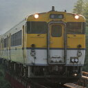 [鉄道模型]トミックス (Nゲージ) 98070 JR キハ48 0形ディーゼルカー(広島色)セット(2両) - Joshin web 家電とPCの大型専門店