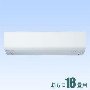エアコン, ルームエアコン MSZ-R5619S-W (18000) 18 (15231518) R 200V MSZR5619SW