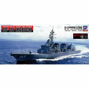 ミリタリー, 戦艦 1350 DD-107 JB15