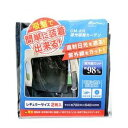 CM-KR 大自工業 遮光 吸盤カーテン(レギュラーサイズ) Meltec